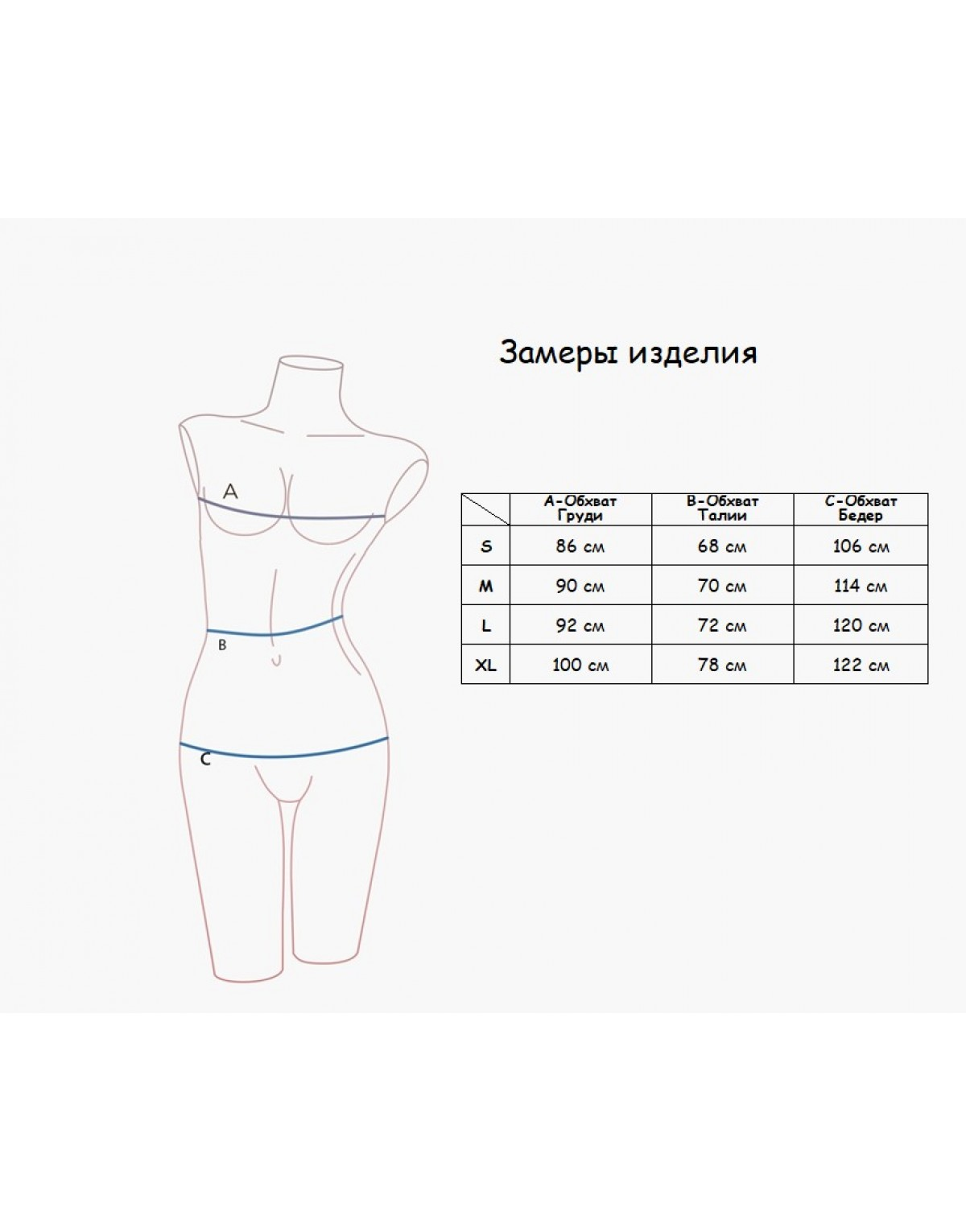 """Женская пижама INDEFINI """"Dahlia"""""""